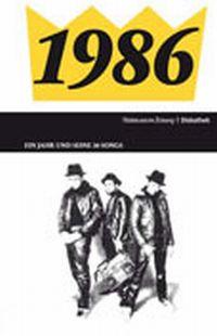 Cover  - 1986 - Ein Jahr und seine 20 Songs (SZ Diskothek)