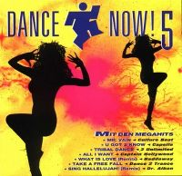 Cover  - Dance Now! 5