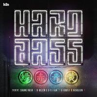 Cover  - Hard Bass 2018