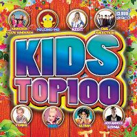 Cover  - Kids Top 100 (2013)