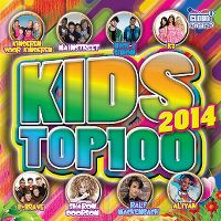 Cover  - Kids Top 100 - 2014