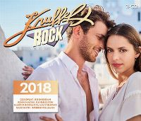 Cover  - Knuffelrock 2018