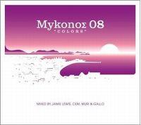 Cover  - Mykonos 08 - Colors