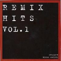 Cover  - Remix Hits, Vol.1
