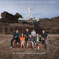 Cover  - Sing meinen Song - Das Schweizer Tauschkonzert