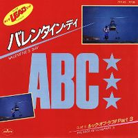 Cover ABC - Valentine's Day