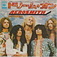 Cover Aerosmith - Dream On