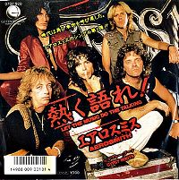 Cover Aerosmith - Let The Music Do The Talking