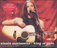 Cover Alanis Morissette - King Of Pain (Unplugged)