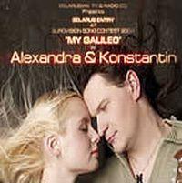 Cover Alexandra & Konstantin - My Galileo