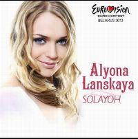 Cover Alyona Lanskaya - Solayoh