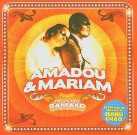Cover Amadou & Mariam - Dimanche à Bamako