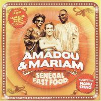 Cover Amadou & Mariam feat. Manu Chao - Sénégal Fast Food