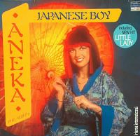 Cover Aneka - Japanese Boy