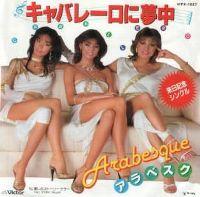 Cover Arabesque - Caballero