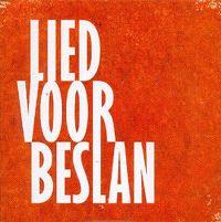 Cover Artiesten voor Beslan - Lied voor Beslan
