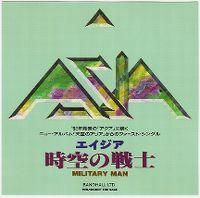 Cover Asia feat. John Payne - Military Man