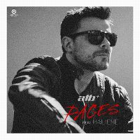 Cover atb feat. Haliene - Pages