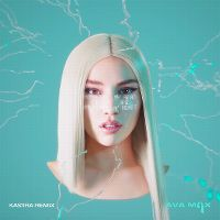 Cover Ava Max - My Head & My Heart