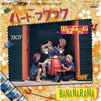 Cover Bananarama - He's Got Tact