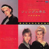 Cover Bananarama - King Of The Jungle