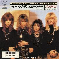 Cover Bangles - Walking Down Your Street