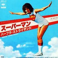 Cover Barbra Streisand - Superman
