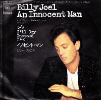 Cover Billy Joel - An Innocent Man
