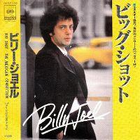 Cover Billy Joel - Big Shot