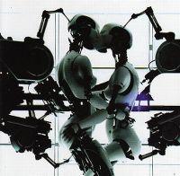 Cover Björk - All Is Full Of Love