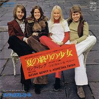 Cover Björn & Benny, Anna & Frida - I Am Just A Girl