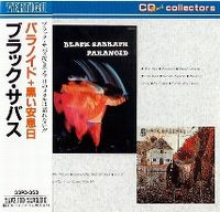 Cover Black Sabbath - Paranoid / Black Sabbath
