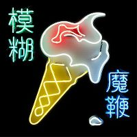 Cover Blur - The Magic Whip