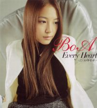 Cover BoA - Every Heart