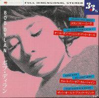Cover Bob Dylan - Melancholy Mood