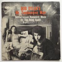 Cover Bob Dylan - Mr. Tambourine Man
