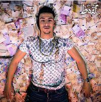 Cover Boef & Soufiane Eddyani - Salam