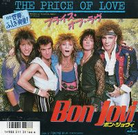 Cover Bon Jovi - Price Of Love