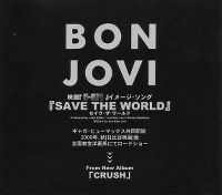 Cover Bon Jovi - Save The World