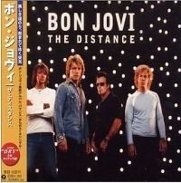 Cover Bon Jovi - The Distance