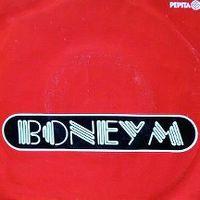 Cover Boney M. - Brown Girl In The Ring