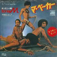 Cover Boney M. - Ma Baker
