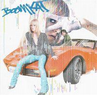 Cover Boomkat - Boomkatalog One