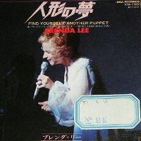 Cover Brenda Lee - Find Yourself Another Puppet