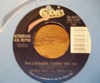 Cover Brenda Lee & George Jones - Hallelujah, I Love You So