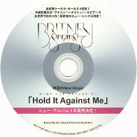 Cover Britney Spears - Hold It Against Me