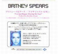 Cover Britney Spears - I've Just Begun (Having My Fun)