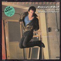 Cover Bruce Springsteen - Dancing In The Dark