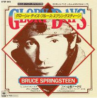 Cover Bruce Springsteen - Glory Days