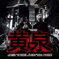 Cover Bushido feat. Samra - Hades
